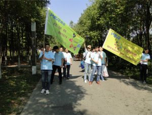 Attività a Gucun Park, autunno 2014