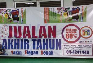 Banner è stato stampato da WER-ES2502 dalla Malesia