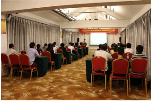 Riunione di gruppo in Wanxuan Garden Hotel, 2015